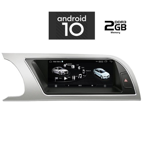 Focal KIT PSB200